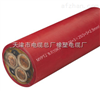 /MYPT 3*50+3*25/3矿用移动金属屏蔽橡套软电缆
