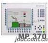 MP370MP370程序备份