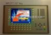 MP277MP277通电黑屏修理