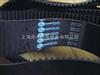 进口圆弧齿同步带8YU1264/8YU1272/8YU1280/8YU1288/8YU1296/8YU1204