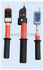 电厂专用GD-110KV型 高压验电器