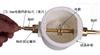 ZLJJ-III型全自动绝缘油介电强度测试仪
