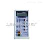 漏电保护器测试仪价格