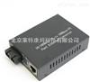 LC-ETSLC-ETS莱特康姆光纤收发器20M单纤多模
