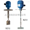 RZ32,RZ33 阻旋式料位开关/料位控制器