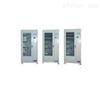 JZ-II 2000mm×1100mm×500mm智能型安全工具柜