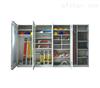 ST组合工具柜