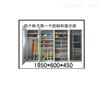 ST电站专用智能型工具柜厂家