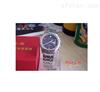 ASG-H ASG-H高压交流验电手表
