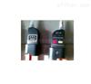GD 高低压验电器