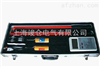 WHX-300B型数字高压无线核相仪价格