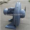 TB150-5(3.7KW)全风透浦式鼓风机