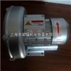 2QB720-SHH47台湾高压漩涡气泵